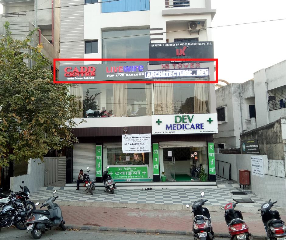 LiveWire Nagpur Exterior